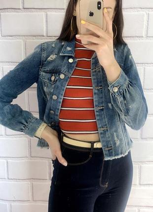 Крута джинсова куртка з потертостями / джинсовка
