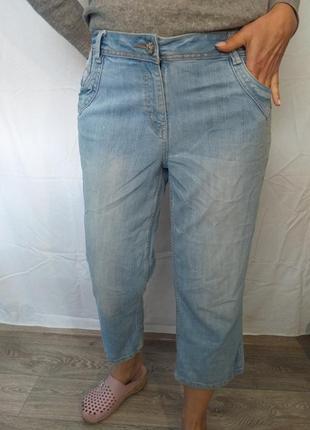 Стрейчевые, джинсы, бриджи.