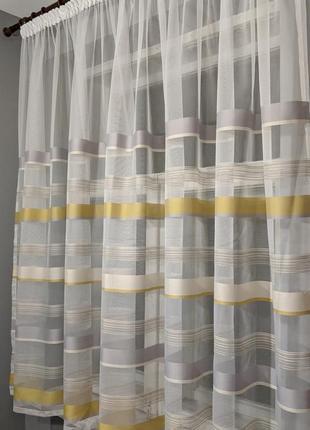 Стильный тюль в желтые и серые полосы