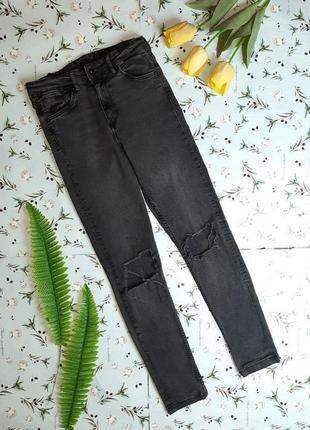🎁1+1=3 узкие зауженные высокие джинсы скинни с дырками h&m, размер 42 - 44