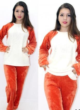 Пижама оранжевая из велсофт махры