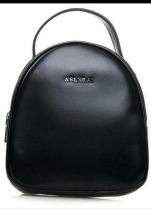 Жіночий шкіряний рюкзак-клатч від alex rai