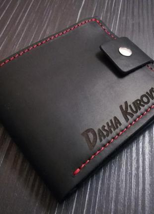 Именной кожаный кошелек короткий classic blackred