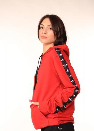 Худи красное с чёрно-белыми лампасами adidas