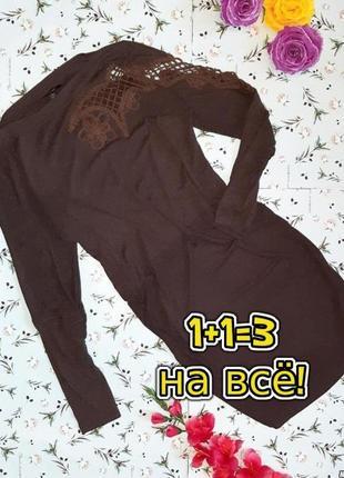 🎁1+1=3 стильное трикотажное платье миди с кружевным плечом, размер 46 - 48