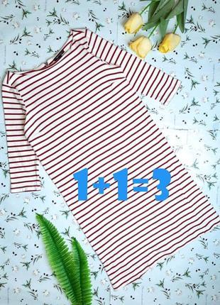 🎁1+1=3 модное трикотажное белое платье миди в полоску esmara, размер 44 - 46