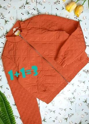 🎁1+1=3 качественная стеганная куртка бомбер демисезон hobbs оригинал, размер 46 - 48