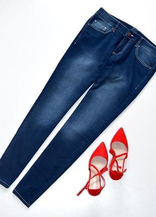 Классные джинсы скинни слим фит