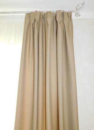 Бежевые шерстяные  шторы