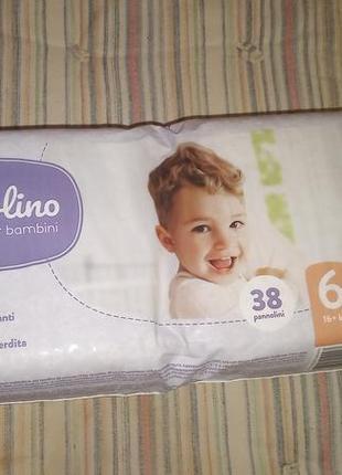 Акціяпамперси дитячі 6 фірми чіколіно