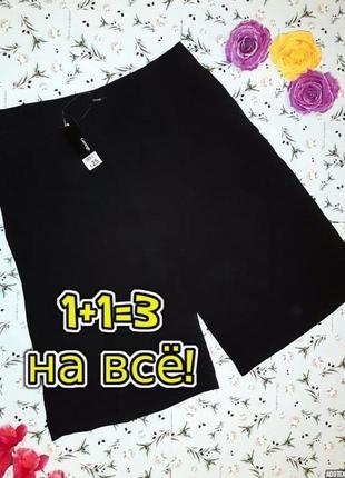 🌿1+1=3 модные черные свободные шорты бриджи кюлоты george, размер 54 - 56