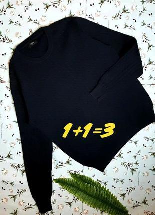 🎁1+1=3 фирменный синий свитер косичка megasin, размер 48 - 50, италия