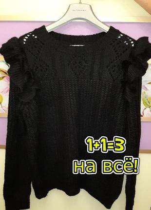 🎁1+1=3 оригинальный черный объемный вязанный свитер tu, размер 46 - 48