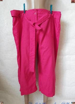 Фирменные marks & spenser розовые кюлоты/штаны на 55%лён и 45% вискоза, размер 5хл