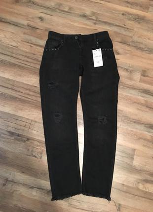 Очень крутые джинсы бойфренды