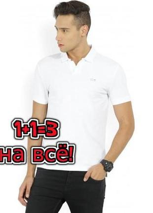 🌿1+1=3 брендовая мужская белая базовая футболка поло levis, размер 50 - 52
