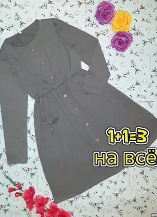 🌿1+1=3 стильное повседневное серое платье миди с карманами, размер 48 - 50