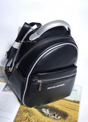 Рюкзак david jones чорний