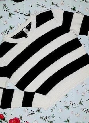 🎁1+1=3 модный укороченный свободный свитер оверсайз в полоску от h&m, размер 42 - 44