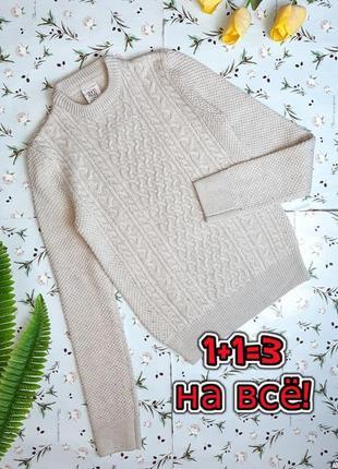 🎁1+1=3 шикарный шерстяной мятный свитер косичка 883 police шерсть, размер 44 - 46