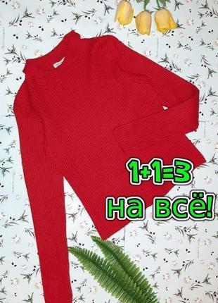 🎁1+1=3 плотный объемный красный вязанный свитер lebastiani linea, размер 42 - 44