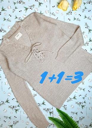 🎁1+1=3 стильный бежевый свободный свитер оверсайз на шнуровке papaya, размер 44 - 46