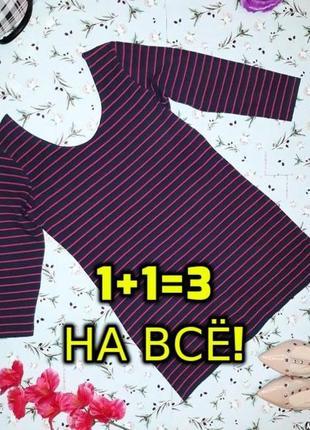 🎁1+1=3 фирменный удлиненный синий свитер водолазка в полоску george, размер 48 - 50