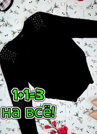 🎁1+1=3 фирменный черный гольфик свитер водолазка лонгслив со стразами m&co, размер 44 - 46