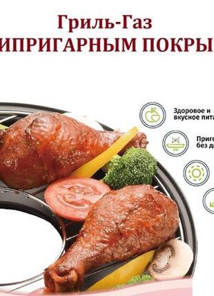 Сковорода гриль-газ противень edenberg eb-3410