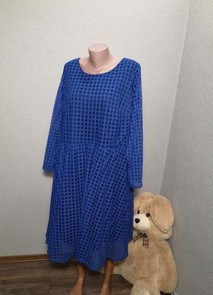 Классное платье большого размера