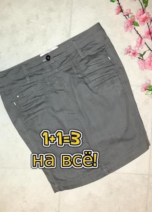 1+1=3 базовая серая зауженная джинсовая юбка-карандаш dept, размер 44 - 46