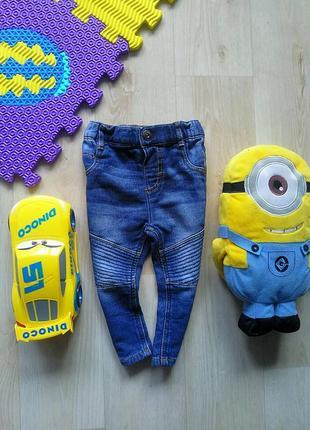 Стилтненькие джинсики