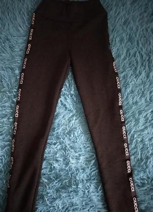Спортивные тёплые штаны с надписью