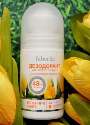 Дезодорант-антиперспирант «весенний букет» фаберлик