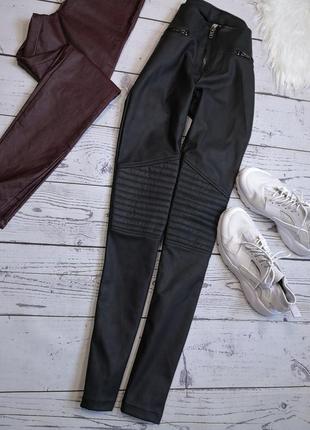 Крутые новые темно-серые кожаные штаны. штаны под кожу