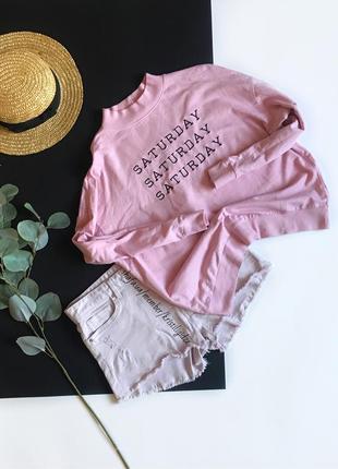 Розовый оверсайз свитшот с надписью