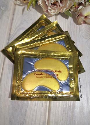 Маска патч под глаза коллагеновые патчи гидрогелевые crystal collagen gold probeauty2 фото