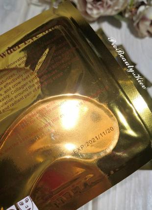 Маска патч под глаза коллагеновые патчи гидрогелевые crystal collagen gold probeauty3 фото
