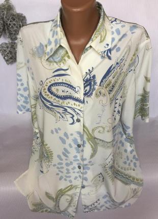 Шикарная нежная рубашка , блуза