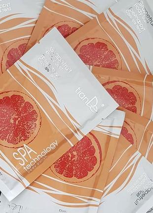 Соль-скраб для тела с грейпфрутом