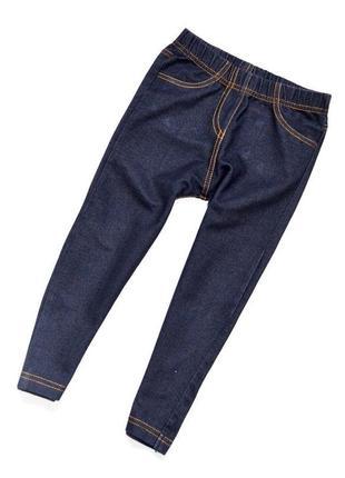 Nutmeg. отличные леггинсы под джинс на 2-3 года. рост 92-98 см. 80 % хлопок