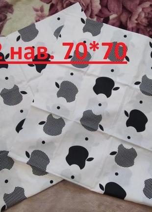 Распродажа!!! наволочка/ наволочки apple, бязь, 70*70