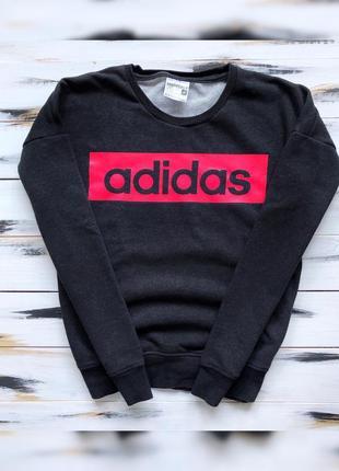Adidas кофта, свитшот