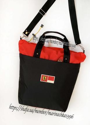 Новая стильная качественная сумка через плече большая / дорошная / кроссбоди /