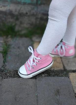 Детские кеды converse ® на девочку, конверс