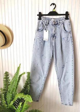 Трендовые голубые джинсы слоучи светлые джинси бананы джинсы бойфренд
