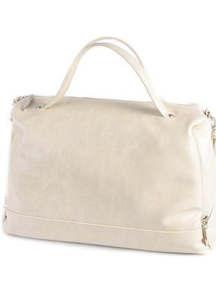 Большая женская комфортная вместительная сумка молочного цвета