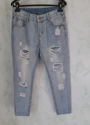 Голубые джинсы, джинси  бойфренды, рванки