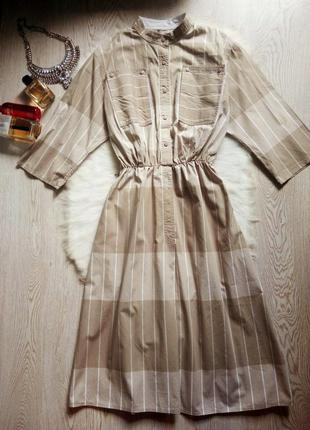 Платье миди сарафан с карманами талия на резинке бежевое в клетку белую полоску