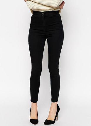 Базовые скинни джинсы с высокой посадкой с высокой талией